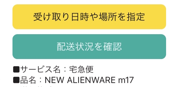 I'll review Gaming notebook New ALIENWARE m17 that soon! Stay tunes!