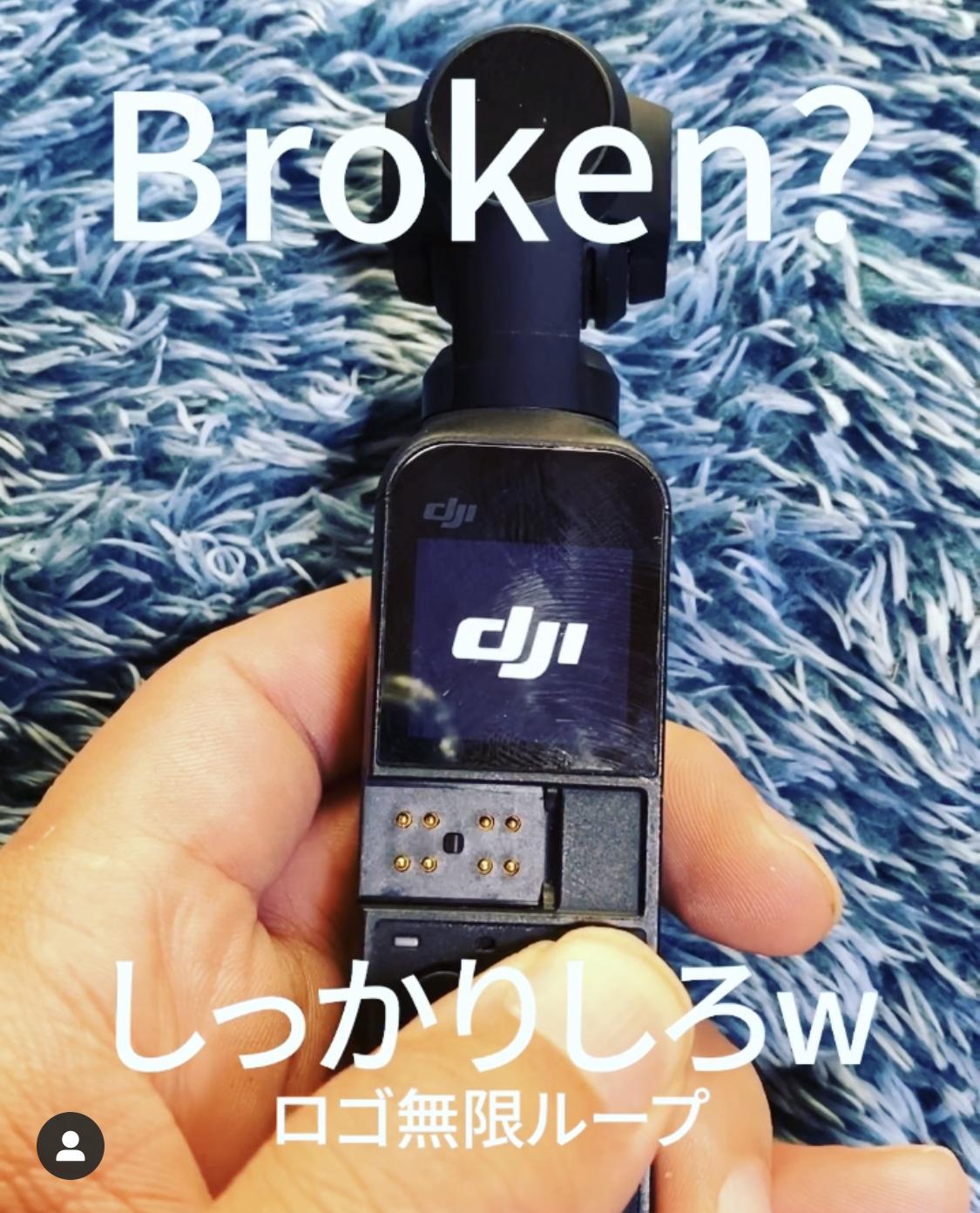Osmo Pocketは動かない。☠️カメラは次々死んでいく。DJIロゴループで起動せず。一眼2日前に壊れたばっかなのだが。。。?
