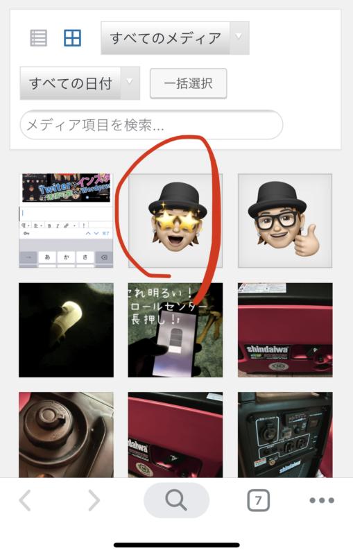 How yo use new Memoji Sticker from keyboad on iOS 13? You can now send memoji stickers on Twitter / Instagram / etc.