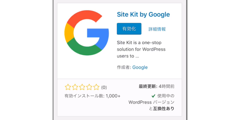 """Google rolled out """"Site Kit"""" plug-in for WordPress!You can check quickly Analytics/Adsense/Search Console/PageSpeed Insights without leave Wordpress!"""