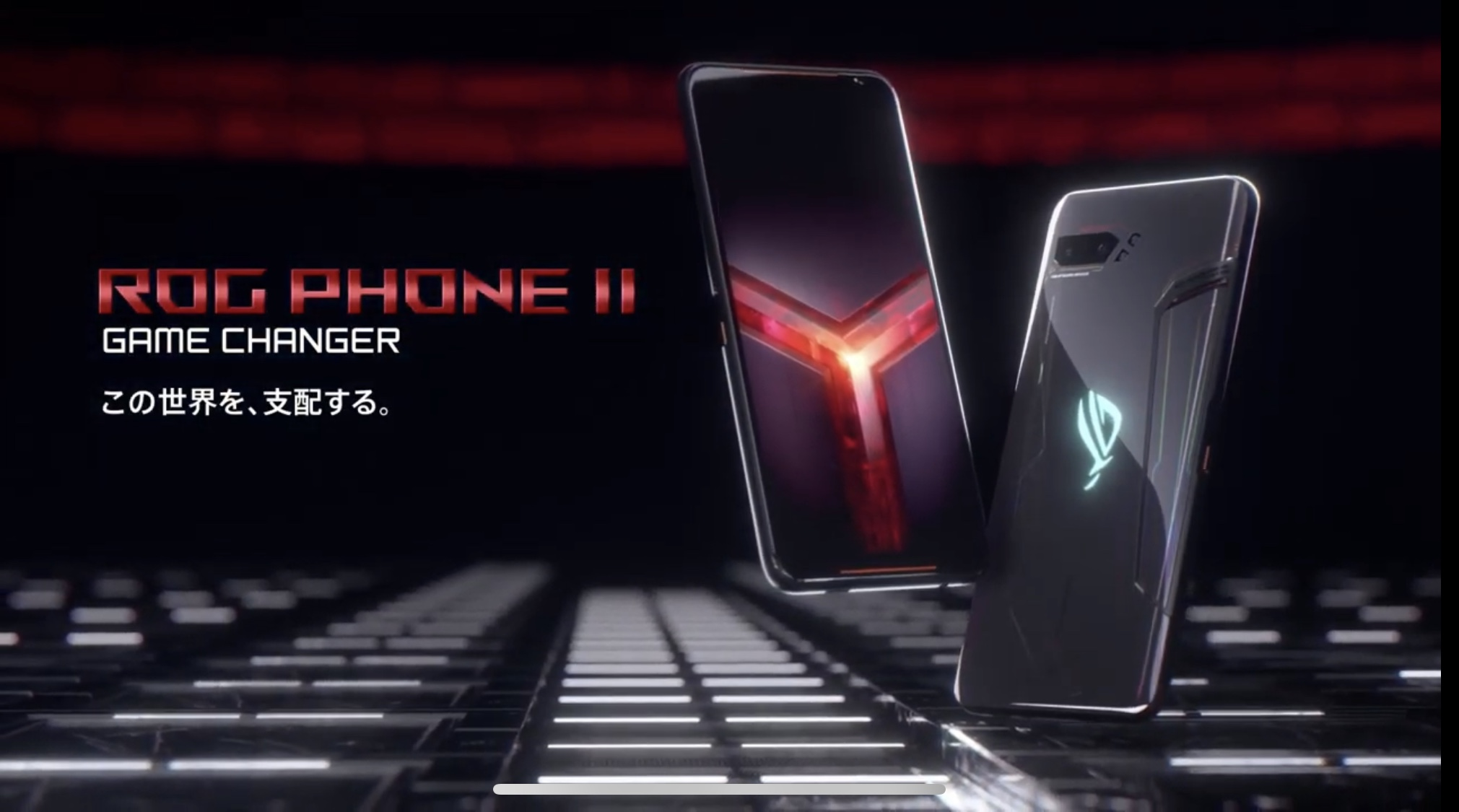 📱ROG PHONE 2 レビュー予告!ASUS/A部 史上最強ゲーミングスマホ?モニター予定!2019年11月