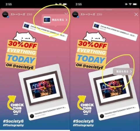 "Instagram launches ""Swipe up link to Profile Shop"" in stories. You can add CTA button for shopping feature .Instagram Story new features/updates/changes latest news Nov 2019"