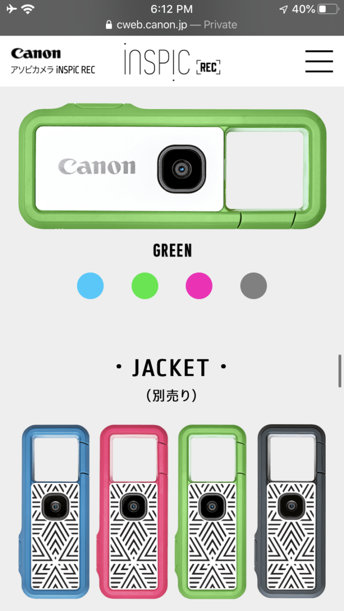 Canon new asobi camera inspic rec colorful conpact always everyday enjoying life with inspic rec