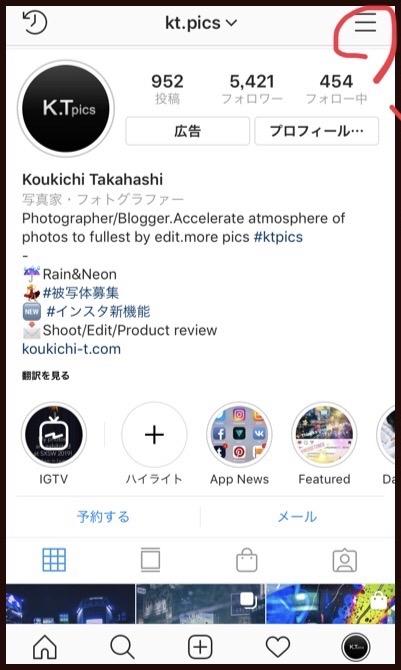 Instagram ログイン場所が違う。履歴を確認する方法。ログイン時間や端末名も。ログインアクティビティ機能で不正ログイン・乗っ取り・セキュリティ対策。インスタグラム解説。2019-2020