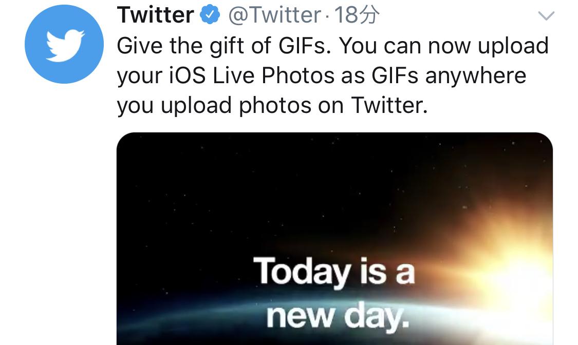 ツイッター、iPhone(iOS)のLive Photo(ライブフォト)を「GIFアニメ」として投稿可能に!ツイッター新機能アップデート最新ニュース 2019年12月12日