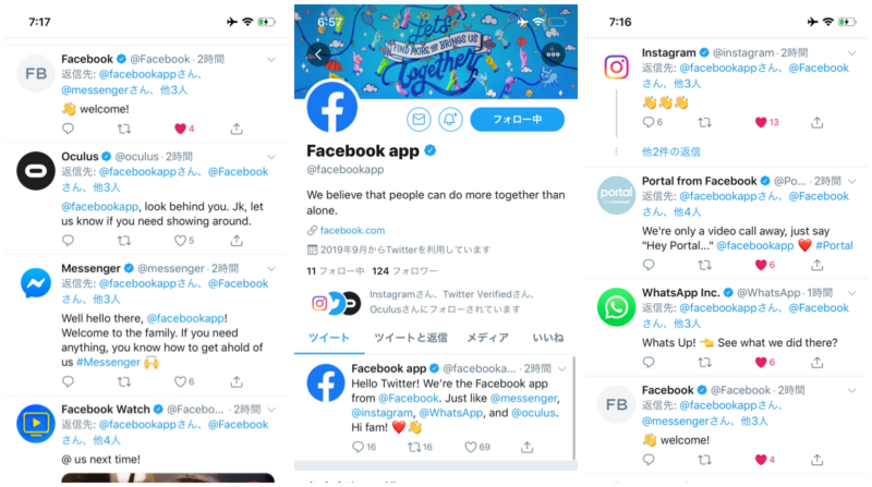 Facebook launches new Twitter account Facebook App Facebook family apps greeting comments.Facebook latest news Jan 2020