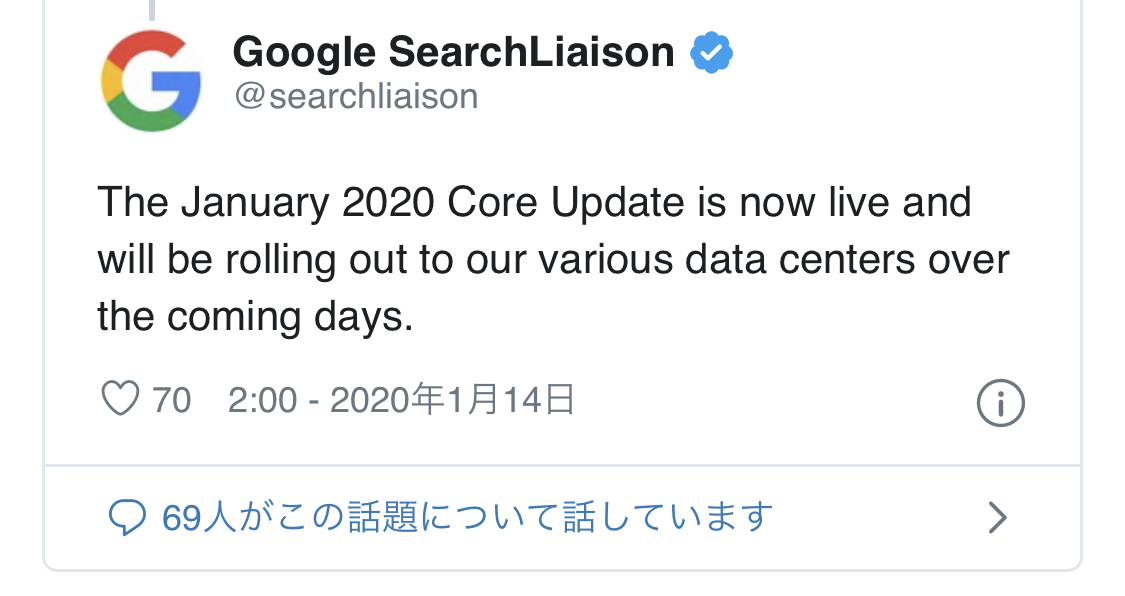 Google rolling out Broad Core Algorithm Update called January 2020 Core Update SEO Latest News 2020