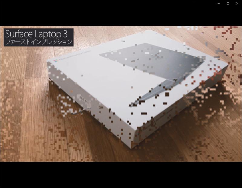 Surface Laptop 3 15インチ ブラック(メタル)徹底レビュー!動画書き出し速度/使用感を本音で。購入メリット/デメリット。買うべき?買わないべき?Microsoft Surfaceアンバサダー 2019-2020