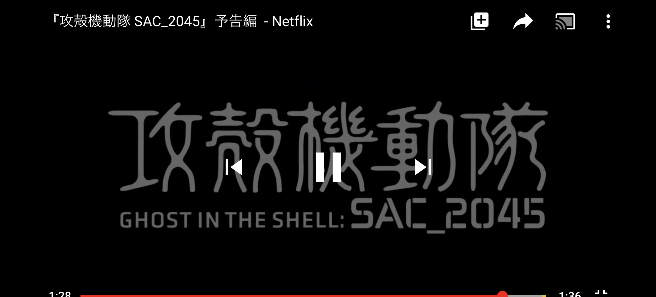 Koukakukidotai Ghost in the shell sac_2045 Netflix new series will start April 2020 globally