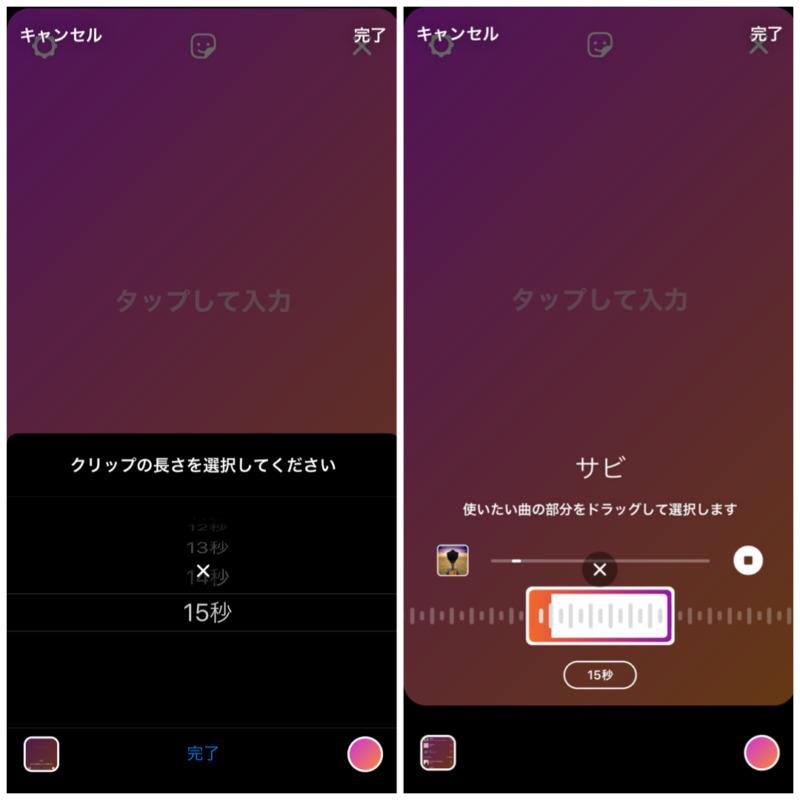 Instagramミュージックスタンプが日本国内対応開始!好きな音楽をシェア&質問スタンプでおすすめ楽曲を教えてもらう。Facebook/インスタストーリーズ新機能/新スタンプ最新ニュース 2020年2月25日