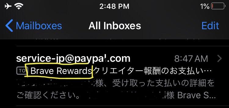 次世代高速ブラウザBrave Rewards初入金。日本ではポイント換算でPayPalで報酬支払い。Braveクリエイター/収益化 最新情報 2020年2月