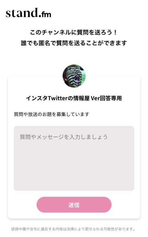 インスタ/Twitterで新機能が表示されない/使えない場合の対処法。アプリ不具合直し方解説 2020