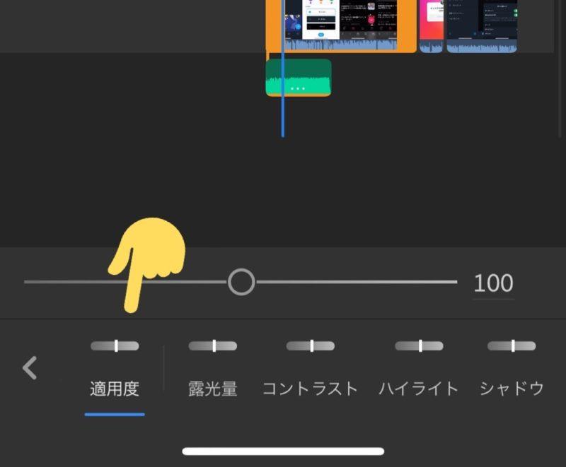 Adobe Premiere Rush updates Latest ver at Mar 09 2020