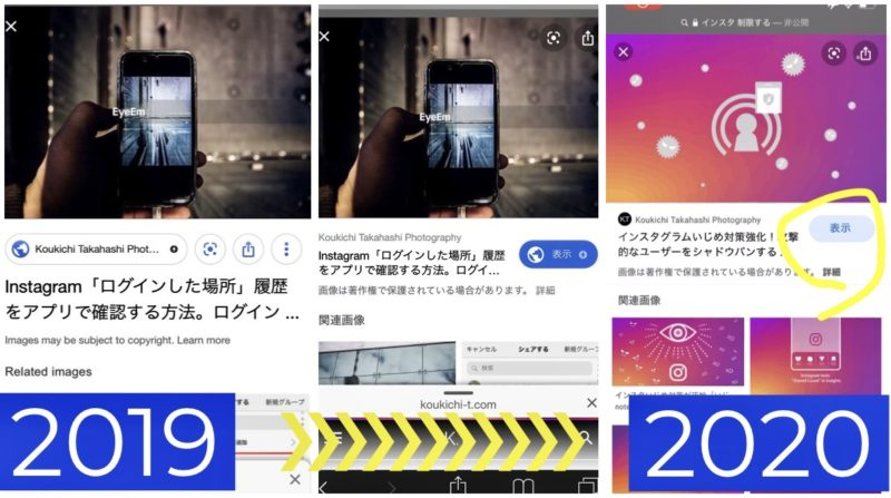 Google testing New UI for Mobile Image Search Results?Visit button's color changed Pastel Bule.Lost Amp icon.Favicon display beside site name on mobile image serps .SEO/SEM related info latest news Aug 2019