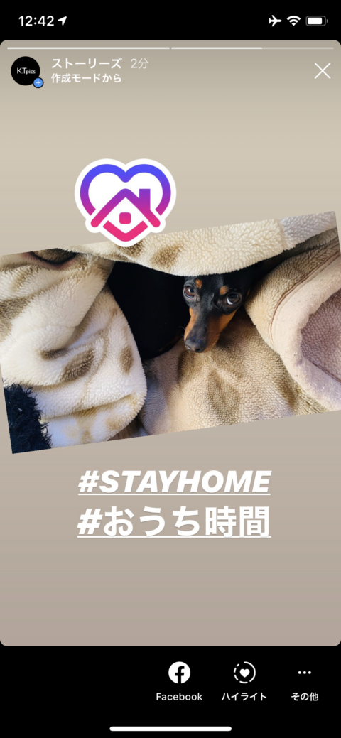 """Instagram added new sticker """"STAY HOME"""" for COVID-19 in Instagram Story camera Mar 2020"""