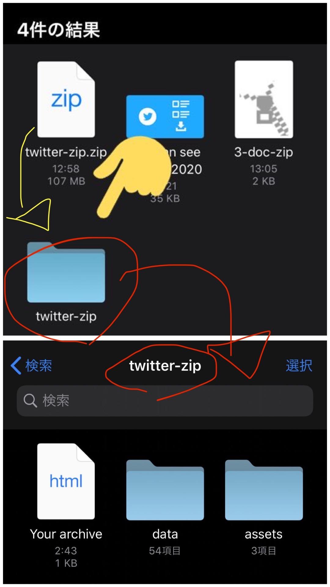 Twitter全ツイート履歴をHTML形式で閲覧可能に!古い順で見たりDMとかも。データダウンロードのやり方解説。ツイッター新機能/アップデート 最新ニュース 2020年3月