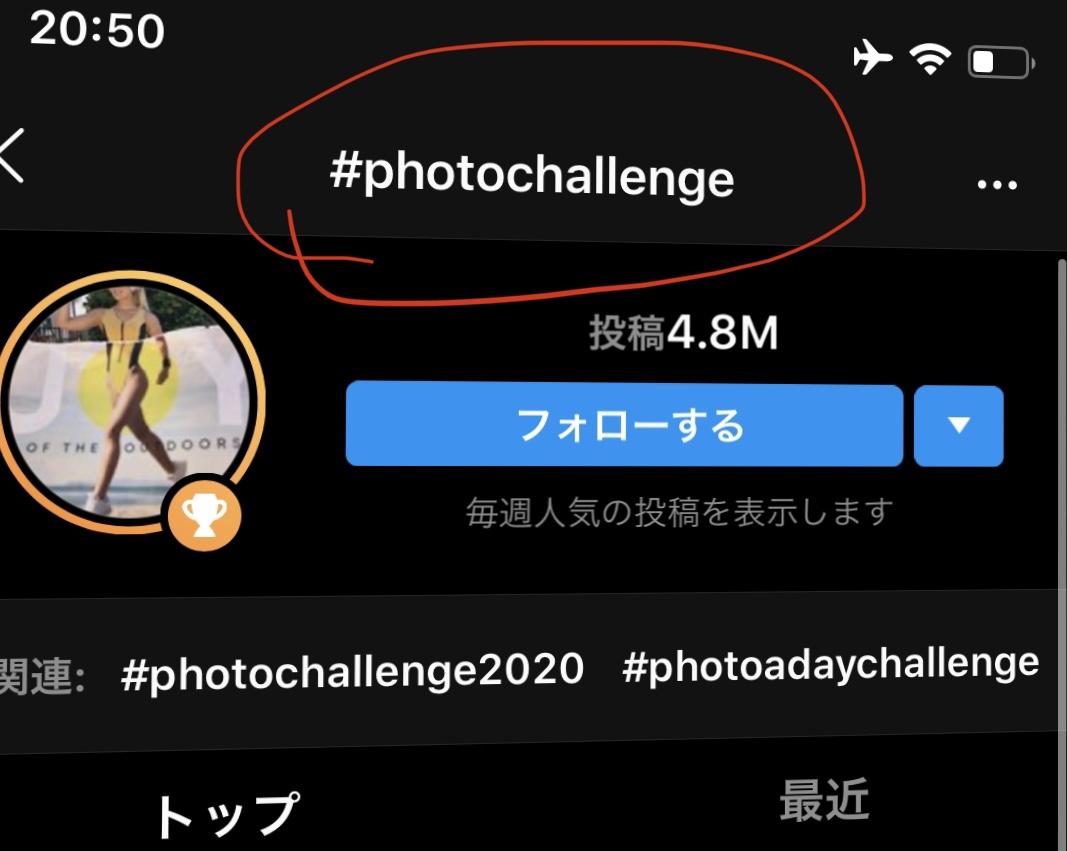インスタ チャレンジスタンプの使い方。新しいチャレンジはまだ作成できませんの対処法。Instagramストーリー新スタンプ 2020年4月