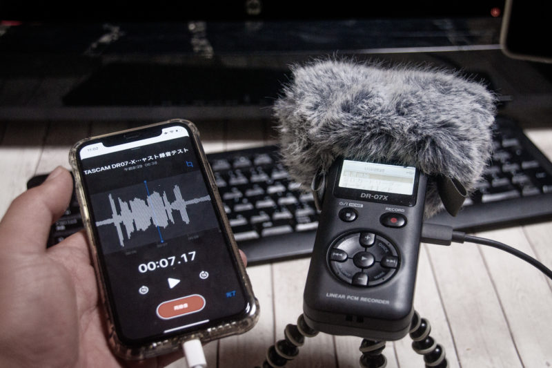 TASCAM DR-07X+iPhone接続音質レビュー。☔️雨の日ポッドキャスト マイク録音テスト。ABとXYモード単一指向性比較。