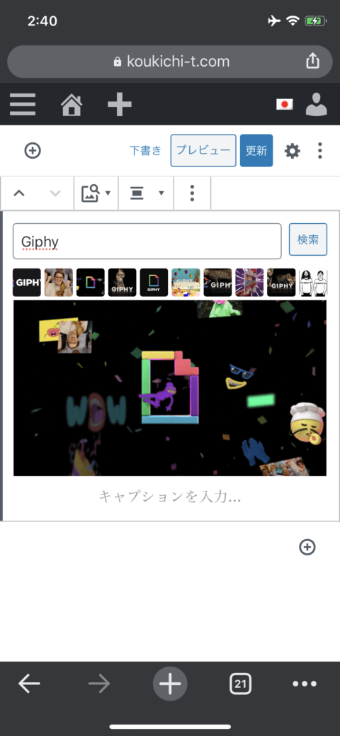 GIPHY joining Facebook as part of the Instagram team Latest news May 15 2020
