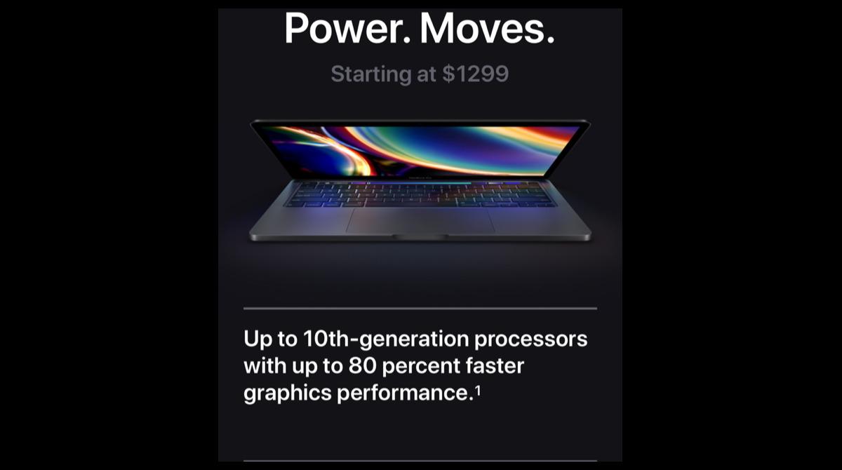 新しいMacBook Pro 13インチ発表!Apple新製品 最新ニュース 2020年5月4日