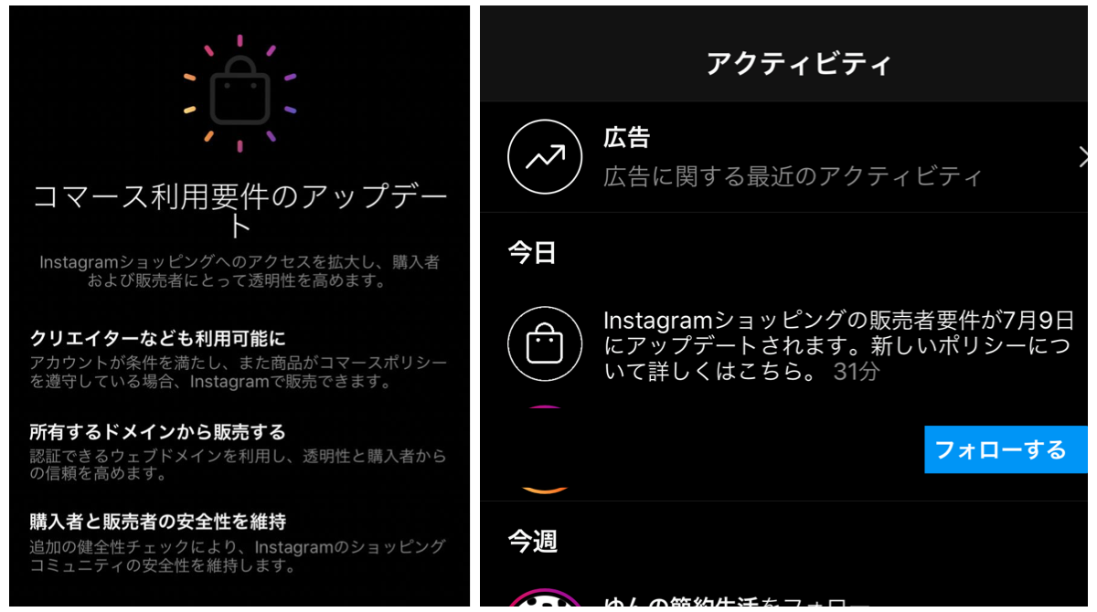 Instagram Creator accounts will be able to sell products with Instagram Shopping feature at Jul 9.Instagram business Latest news Jun 2020