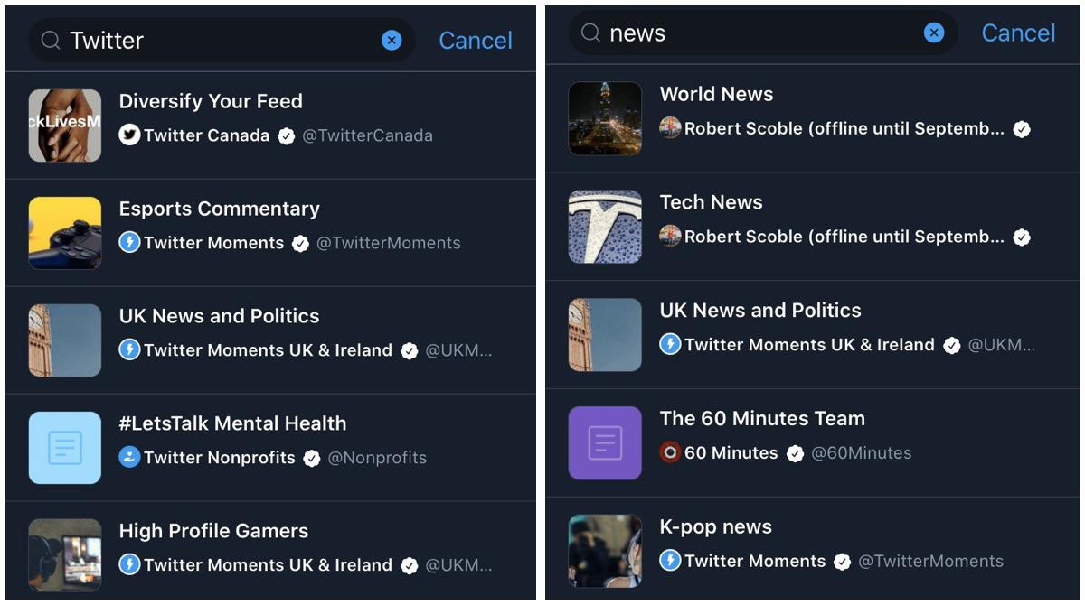 Twitter リストの発見/検索機能を公開!ツイッター新機能/アップデート 最新情報 2020年6月