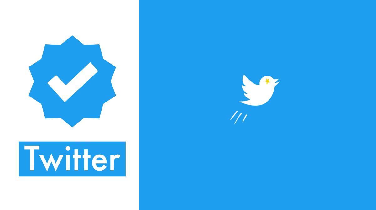 ツイッター、認証バッジ取得申請再開。公式マークのリクエスト可能に。Twitter新機能/アップデート最新ニュース 2021年5月