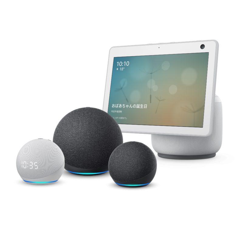 Amazon Echoシリーズ新製品予約開始!第4世代Echo DotやEcho Show 10。Alexaは WindowsやFacebookにも。アマゾン スマートスピーカー/Withコロナ 最新ニュース 2020年9月