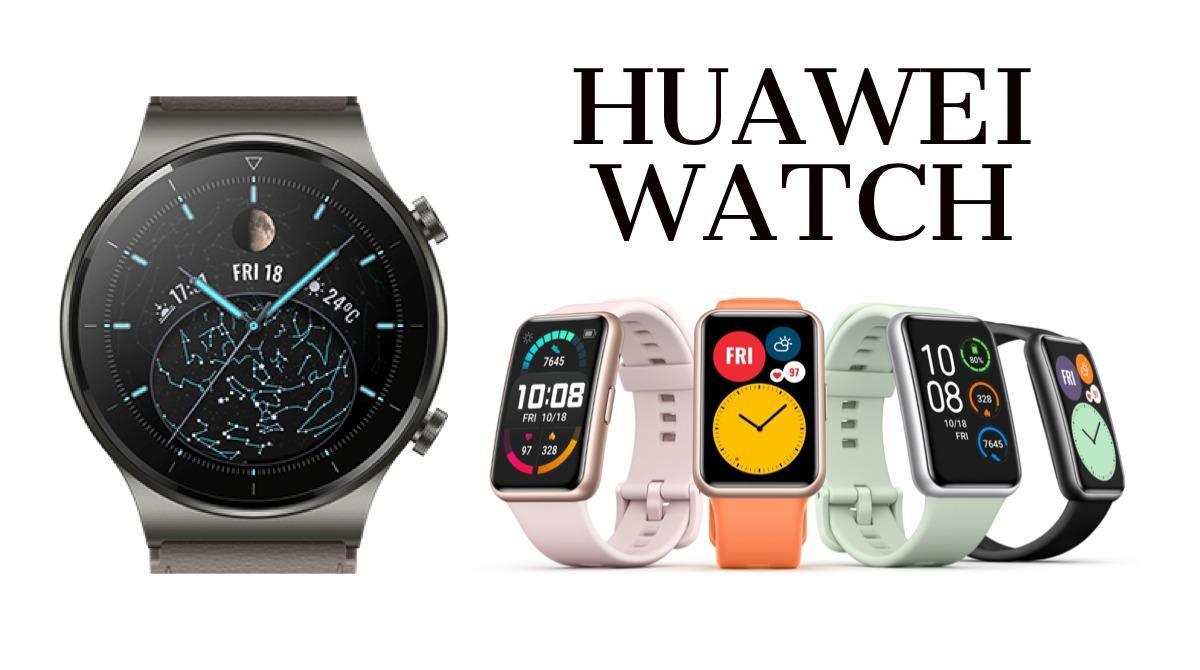 ファーウェイ1万円台前半の「HUAWEI WATCH FIT」2週間使用可能な「HUAWEI WATCH GT 2 Pro」 予約開始!」Huawei 腕時計/スマートウォッチ最新機種予約情報 2020年9月