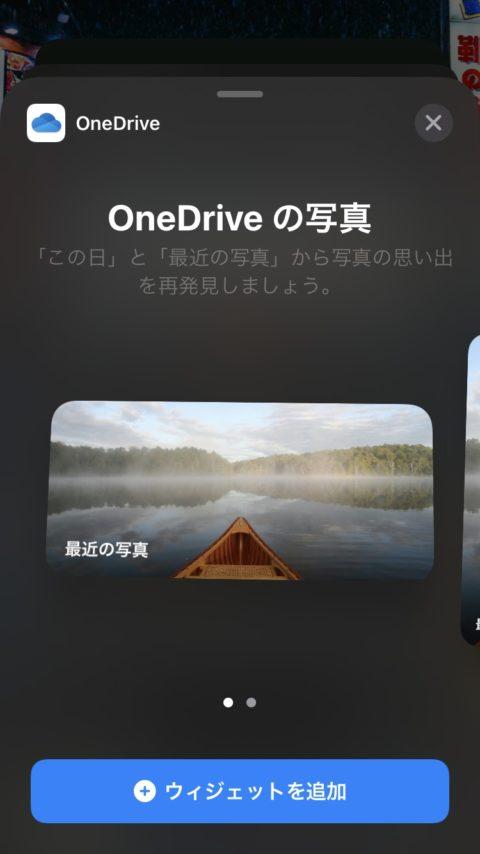 iOS 14ウィジェットにGoogle検索/Yahoo!リアルタイム検索/PayPay/One Drive/bitFlyer他続々登場。 Apple/iPhone アプリ 最新ニュース 2020年9月