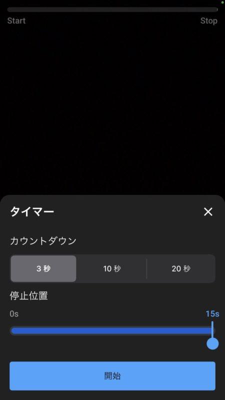YouTube 15秒テスト「ショート用動画を作成」に「音楽/速度/タイマー」。実質Shorts(ショートカメラ)?YouTube新機能アップデート最新ニュース 2020年9月