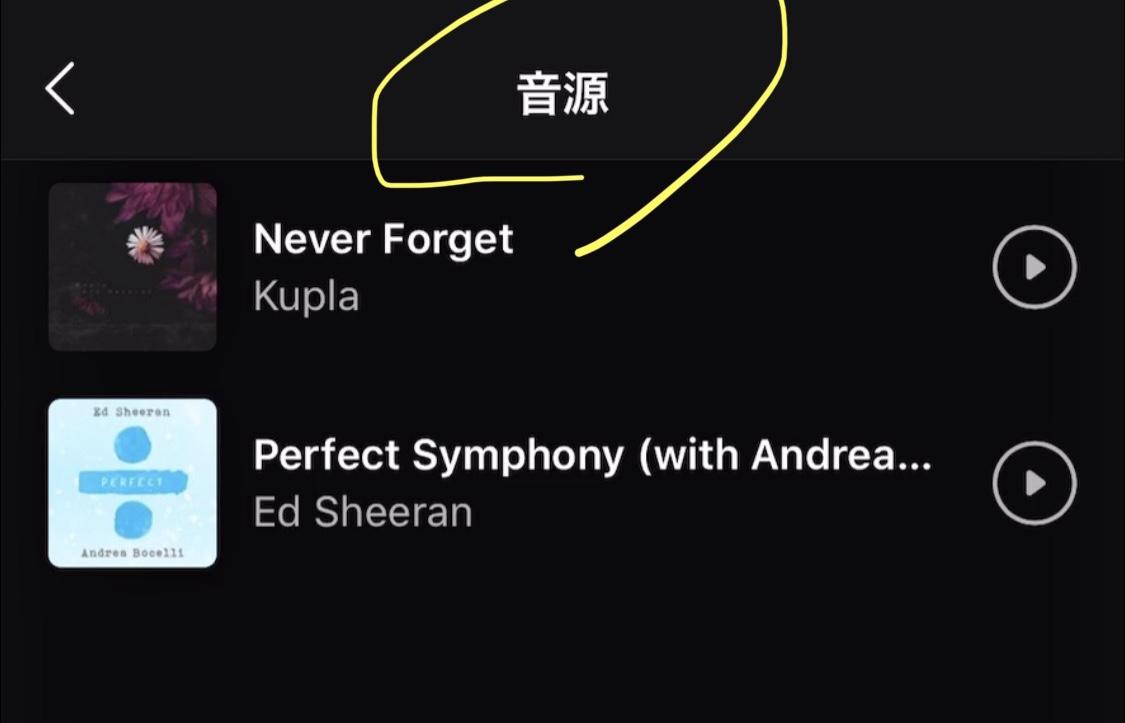 Instagramリールズ、お気に入りのミュージックをブックマーク可能に!「音声」フォルダに自動保存ですぐ使える!音楽DMシェア/検索もアップデート。インスタリール 新機能 最新ニュース 2020年10月