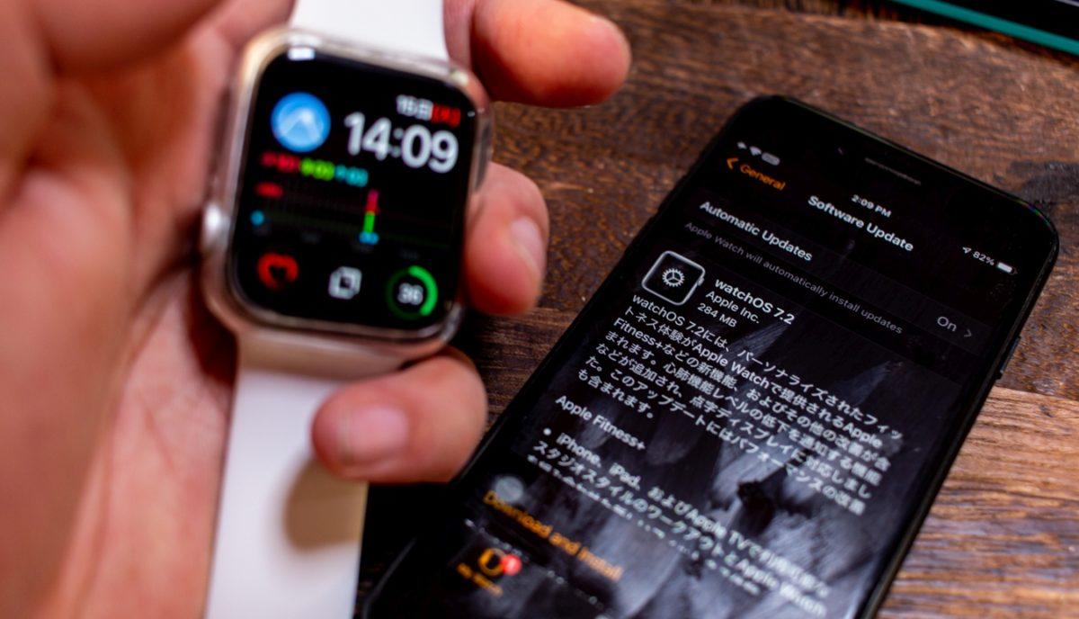 Apple Watch心肺機能の通知が利用可能に。年代性別での心肺機能レベルの比較機能も。アップルウォッチ最新情報 2020年12月15日