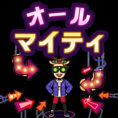Snapchatが「Bitmoji Paint」を公開!アバターで対戦「スナップゲーム」やBitmojiざっくり解説。スナップチャット新機能アプデ最新ニュース 2020年12月