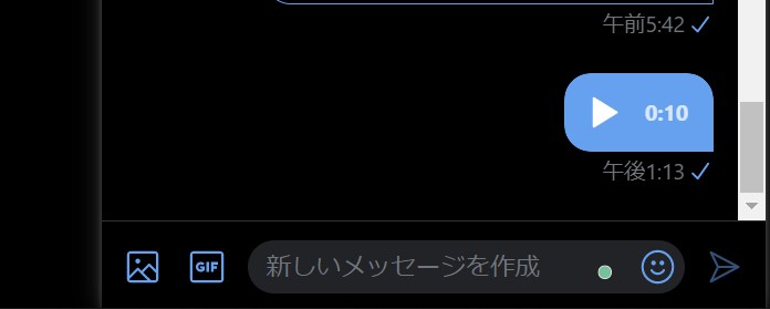 Twitter DMでボイスメッセージ送信可能に。最大140秒の音声。ツイッター新機能/アップデート 最新ニュース 2021年2月