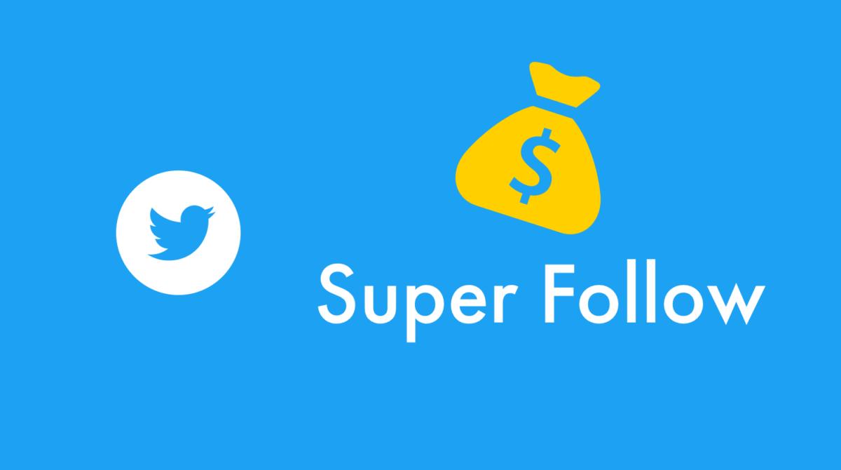 Twitterがサブスク収益化「スーパーフォロー」発表!フリートやスペース/ツイートをサポーター限定公開。新機能「コミュニティ」も。ツイッター最新ニュース 2021年2月26日