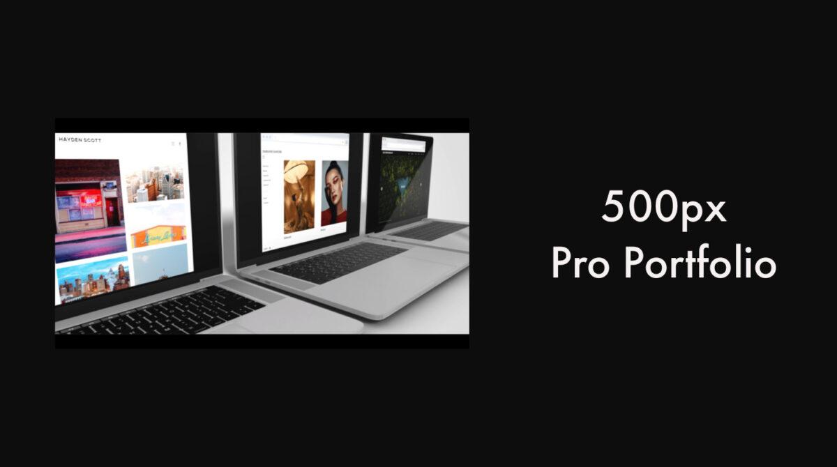 500pxがポートフォリオ新機能を公開。独自ドメイン設定など有料プランで対応。写真SNS/ストックフォト最新情報 2021年3月