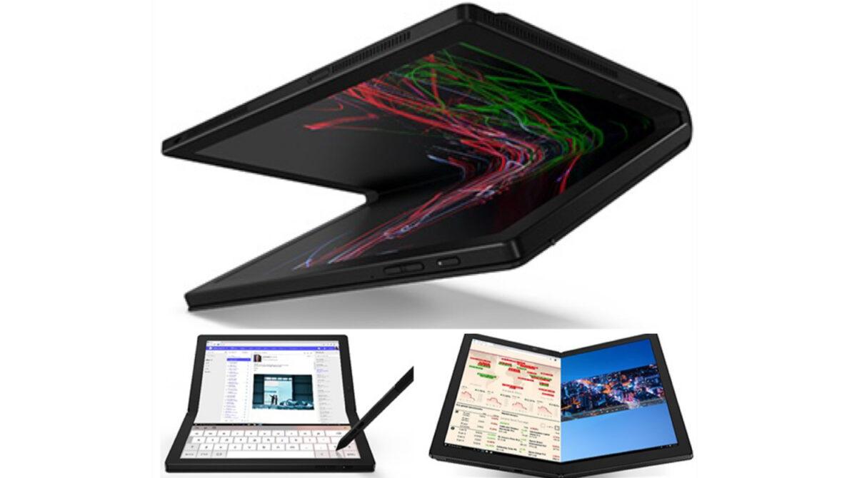 ソフトバンク 「ThinkPad X1 Fold」予約まとめ。本みたいに折りたためるノートPC。トクするサポート+で購入可能。3月17日発売。SoftBank最新ニュース 2021年3月