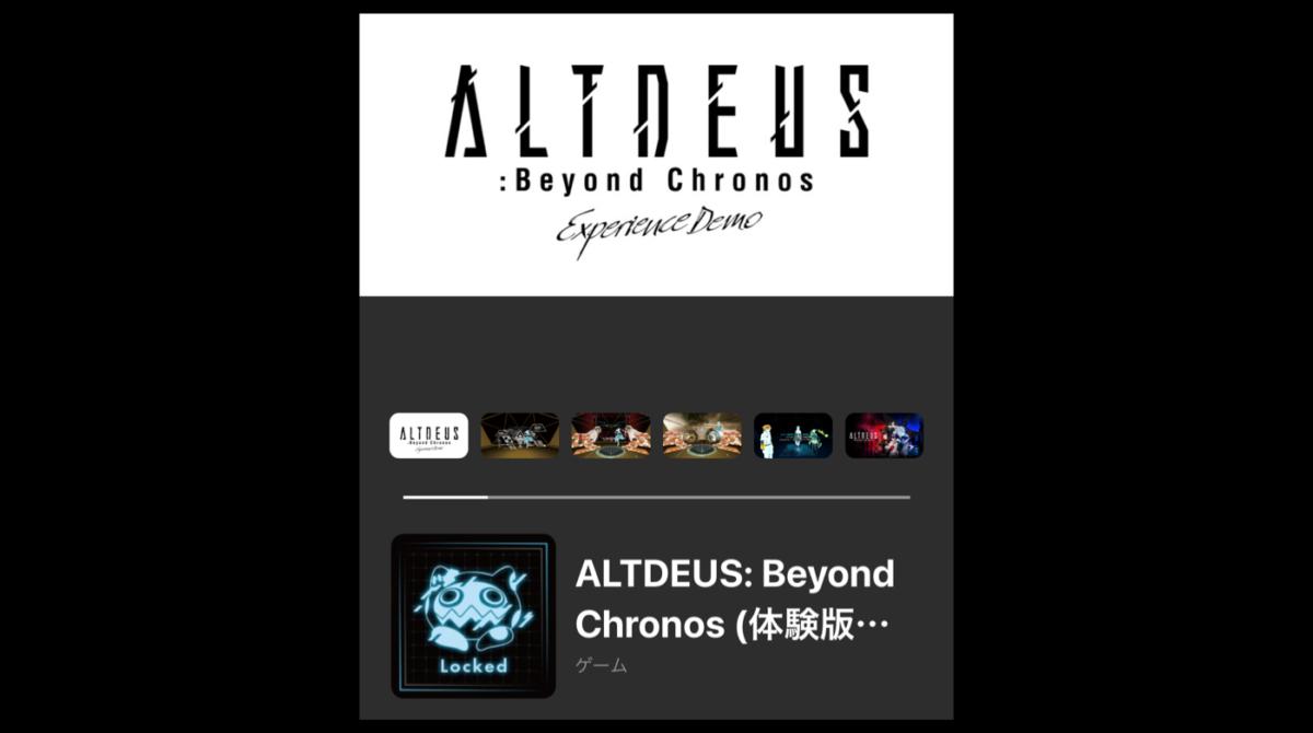 アルトデウスBC 無料体験版がOculus Quest向けに配布開始!