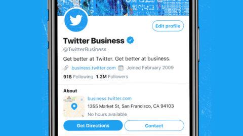 ツイッター、ショッピング機能「Shop Module」をプロフェッショナルプロフィールでテスト開始!Twitterビジネス向け最新機能 2021年7月