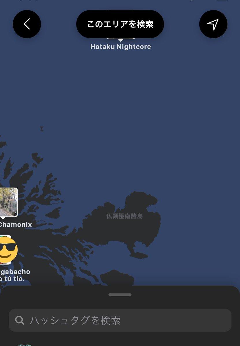 インスタグラム、地図からスポットや投稿検索可能に。発見/検索タブからハッシュタグ検索も。Instagram新機能アップデート 最新ニュース 2020年12月 -2021年6月