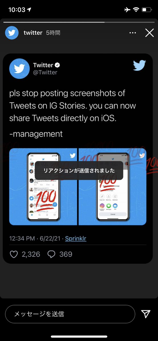 """Twitter testing """"Tweet share"""" to Instagram story. you can share tweets to Snapchat as sticker. Twitter new feature dec 2020"""
