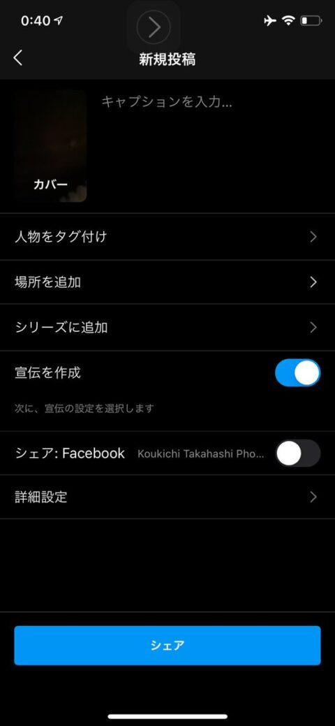 IGTVアプリ ホームに「おすすめ/フォロー中」タブ。「1分未満のIGTV動画」が撮影できる不具合?Instagram最新情報 2021年7月