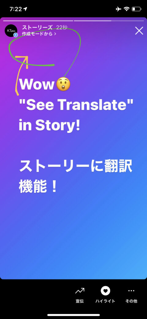 """Instagram rolling out """"see translate"""" for stories . Instagram story new feature latest news July 2021"""