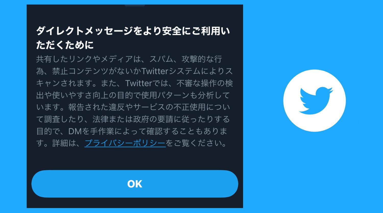 動画 dm ツイッター 保存 【基本ガイド】TwitterのDM(ダイレクトメッセージ)の使い方